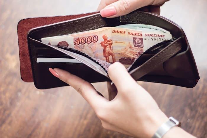 Можно ли снимать деньги с расчетного счета